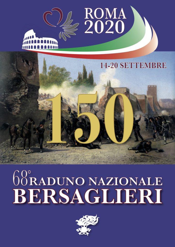 68° Raduno Nazionale Bersaglieri Roma 2020